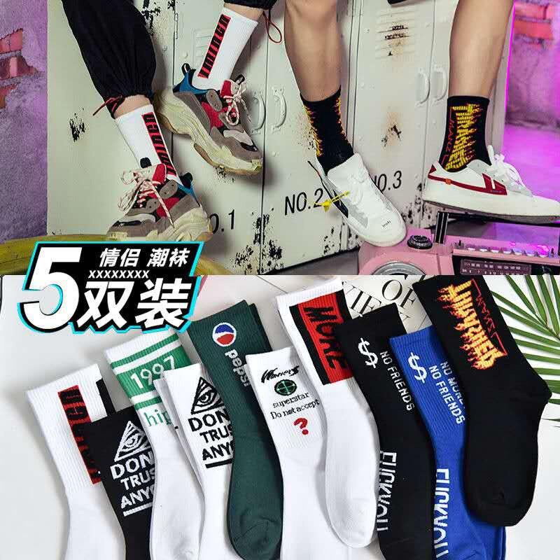5 Pairs Of New Stockings For Men And Women, Trendy High Socks, Ins Hip Hop Sports Skate Socks