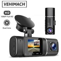 Dash Cam girevole 1080P Dual Mirrir DVR telecamera per veicoli anteriore interno videoregistratore automatico Dashcam registratore Monitor di parcheggio
