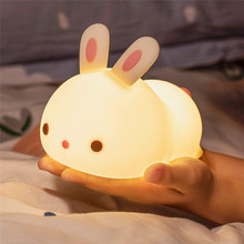 Silicone Rabbit Night Light Rechargeable Infant or Toddler Cool Color Changing Bright Nightlight Lamp