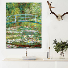 Print Claude Monet Water Lilies and Japanese Bride Oil Painting on Canvas Art Poster Wall Picture Impressionist for Living Room