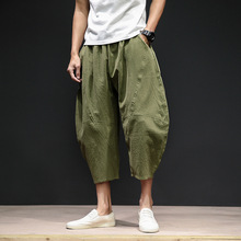 5XL Summer Men Yoga Pant Linen Nepal Harem Hippie Wide Leg Loose Sweat Pant Bloomers Baggy Leisure Jogger Running Workout Pant m 5xl men yoga pants nepal linen harem loose wide leg cropped pant bloomers male running jogging casual workout pants sweatpants