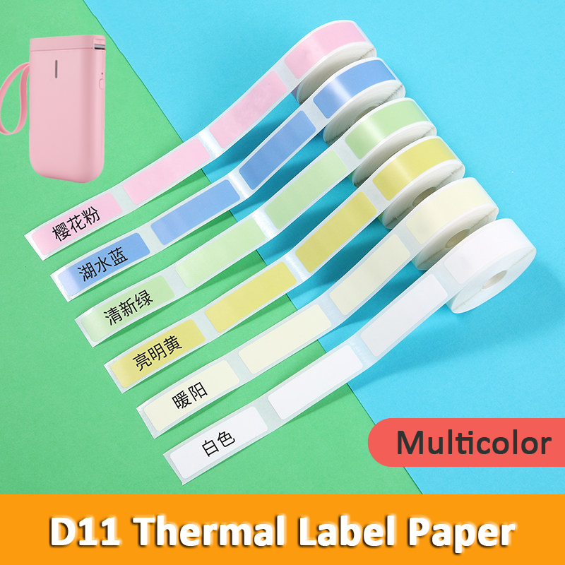 D11 Mini Label Printer Paper Supermarket Price Label Sticker Waterproof Anti-Oil Tear-Resistant Pure Color Scratch-Resistant
