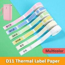 Niimbot D11 تسمية صغيرة ورق الطابعة سوبر ماركت سعر التسمية ملصقا مقاوم للماء المضادة للنفط المسيل للدموع مقاومة لون نقي