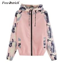 Free Ostrich Jackets Women 2019 Summer Jacket Womens Hooded