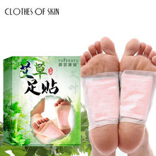 CLOTHES OF SKIN Herbs Detox Foot Patches Pads Toxins Feet Slimming Cleansing Herbal Body Health Adhesive Pads 10Pcs Foot Care herbs and health