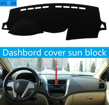 цены Dashboard Cover for Hyundai Solaris/Accent/Verna 2012 2013-2015-2017 Sun Shade Dash Board Anti-slip Dash Mat Pad Dashmat Cover