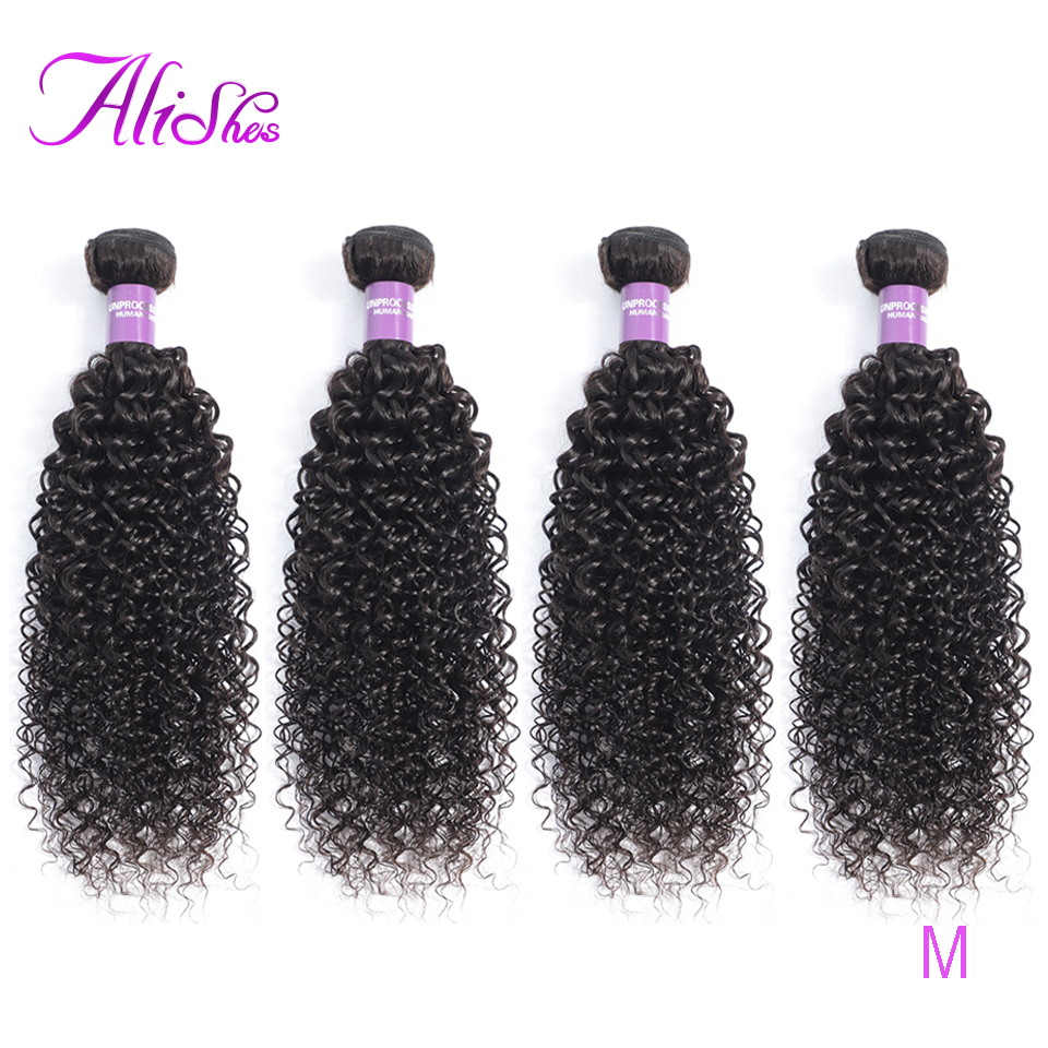 Alishes Curly <font><b>Hair</b></font> 1/3/4 Bundles <font><b>10</b></font>-26 Inch Brazilian <font><b>Hair</b></font> Weave Bundle Deals 100% Remy Human <font><b>Hair</b></font> Extension Natural Black Color image