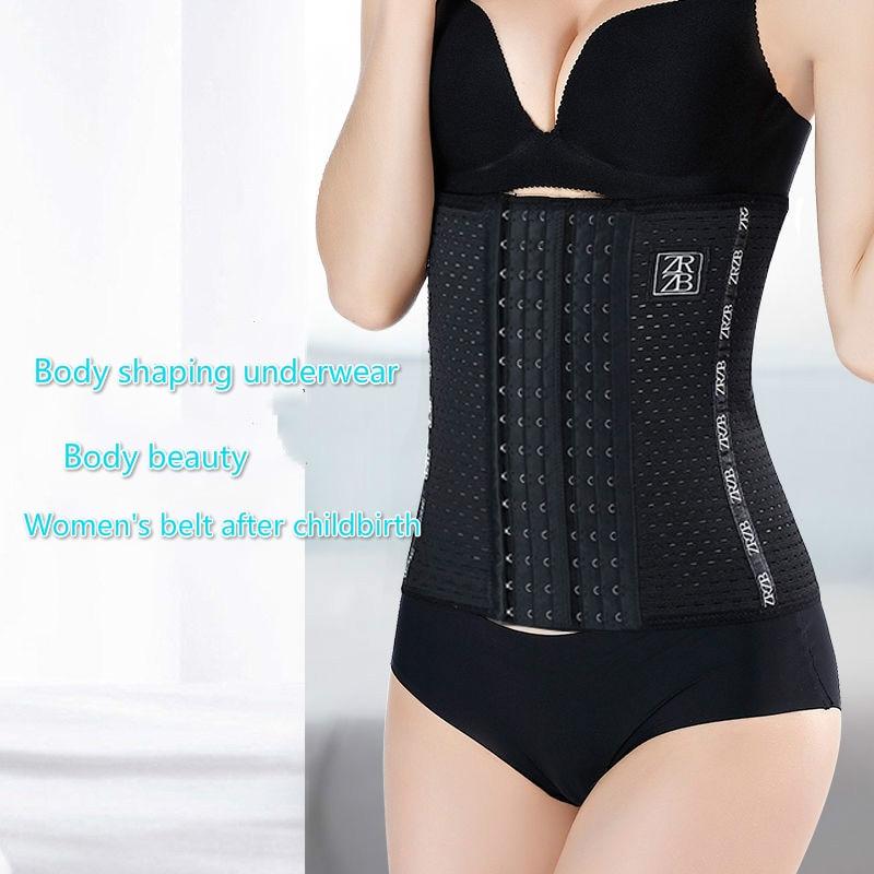 Trainer Tummy Belt Girdle Corset Women Body Shaper Hollow Abdomen Waist Training