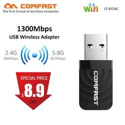 1300Mbps USB صغير واي فاي محول واي فاي بطاقة الشبكة ثنائي النطاق 2.4G/5.8G اللاسلكية التيار المتناوب واي فاي محول ويندوز XP/Vista/7/8/10 ماك OS