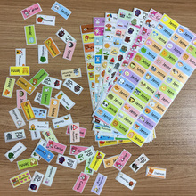 60Pcs 28X13MM Name Stickers Cute Carton Pattern Custom Sticker Children School Stationery Labels Customize Personalized