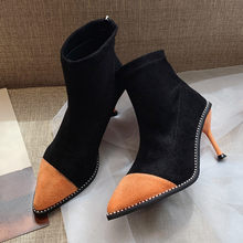 Women's Stiletto Heel sexy Boots Fashion Leisure Outdoor Pointed Toe Shoes woman patchwork Zipper High Thin Heels Socks Boots(China)