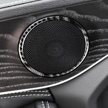 цена на Carbon fiber door horn ring suitable for Mercedes Benz new C Class W205 C180 C200 C300 GLC auto parts