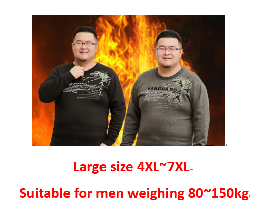 thermal underwear suit men's autumn and winter new type printing cover, fattening and enlarged underwear suit men