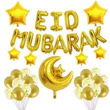 37 pçs/set 16 polegada Eid Mubarak Decoração Ballon Decoração Ramadan Mubarak Ajuda Moubarak Eid Mubarak do Balão Decoração de Balões