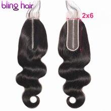 Bling Hair-pelo humano brasileño ondulado con cierre para bebé, pelo Remy 2x6, encaje suizo, Color medio, 8-22 pulgadas