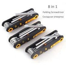 8 in 1 folding…