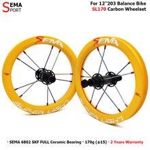 Углеродные колеса SEMA SL170, Углеродные колеса 12 дюймов, супер светильник колеса с керамическим подшипником SKF для детей, сбалансированный велосипед, титановые спицы
