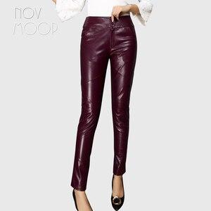 Novmoop/английский Повседневный стиль, средняя посадка на талии, фиолетовые, винно-красные, черные, из овчины, натуральная кожа, узкие брюки, calcha...