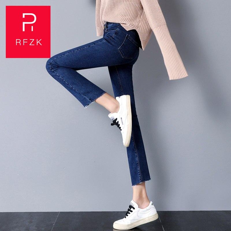 Rfzk Denim Harem Jeans Female High Waist Boyfriend Jeans Woman Straight Jean Pants Blue Black  Style Mom Jeans Straight pants
