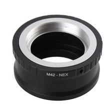 Металлическое оборудование для фотосъемки с m42 на e mount адаптер