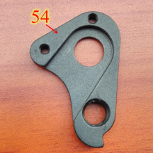 5pcs CNC Bicycle shifter dropout For MERIDA SCULTURA DISC 400 MISSION CX MERIDA SILEX MISSION CX 600 mtb rear derailleur Shifter 2pcs cnc bicycle mech dropout for merida silex 200 reacto disc merida scultura disc gravel mission cx rear derailleur shifter