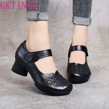 GKTINOO Spring Autumn Women High Heel Shoes Slip On Pumps Ladies Retro Genuine Leather Round Toe Women Thick Heel Shoes