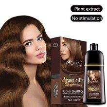 500ml Essence Black Hair Dye Shampoo Covering Hair Permanent Hair Color Dye Shampoo Natural Argan Oil Essence Instant
