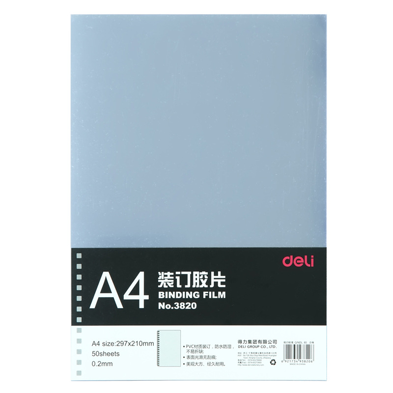 Deli 3820 Bookbinding Film A4 Transparent Punched Binding Cover PVC Front Cover 20 Wire Transparent Film 50/Case