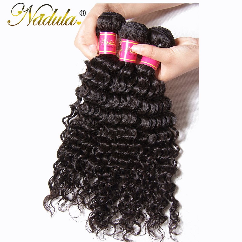 Nadula Deep Wave Bundles with Closure 4x4 Lace Closure Pre plucked With Baby Hair 12-26inch  Bundles with Closur 5