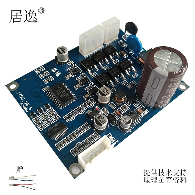 V8.8 High Voltage DC Brushless Motor Drive Board High Voltage Drive Control Board