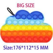 Tamanho grande arco-íris nuvem empurrar bolha sensorial fidget caixa de brinquedo mole fidget stress reliever brinquedos crianças engraçado anti estresse reliver