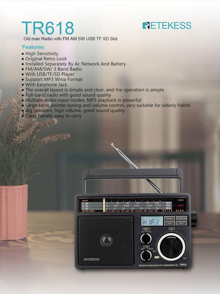 Retekess TR618 FM/AM/SW 3 Band Portable Radio with USB TF SD Player Big Speakers High