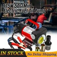 12V 175W 50L/Min Electric Fuel Oil Pump Portable Car Diesel Transfer Pump For Pumping Oil diesel Kerosene Water Refueling Pump