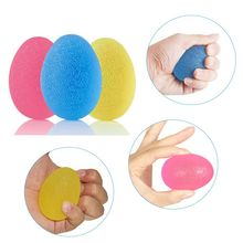 Egg-Shaped Silicone Grip Ball Hand Finger Strengthener Fitness