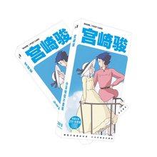 200 pçs/set Hayao Miyazaki Desenhos Animados Cartão Postal/Cartão/Mensagem/Cartão de Natal e presentes de Ano Novo