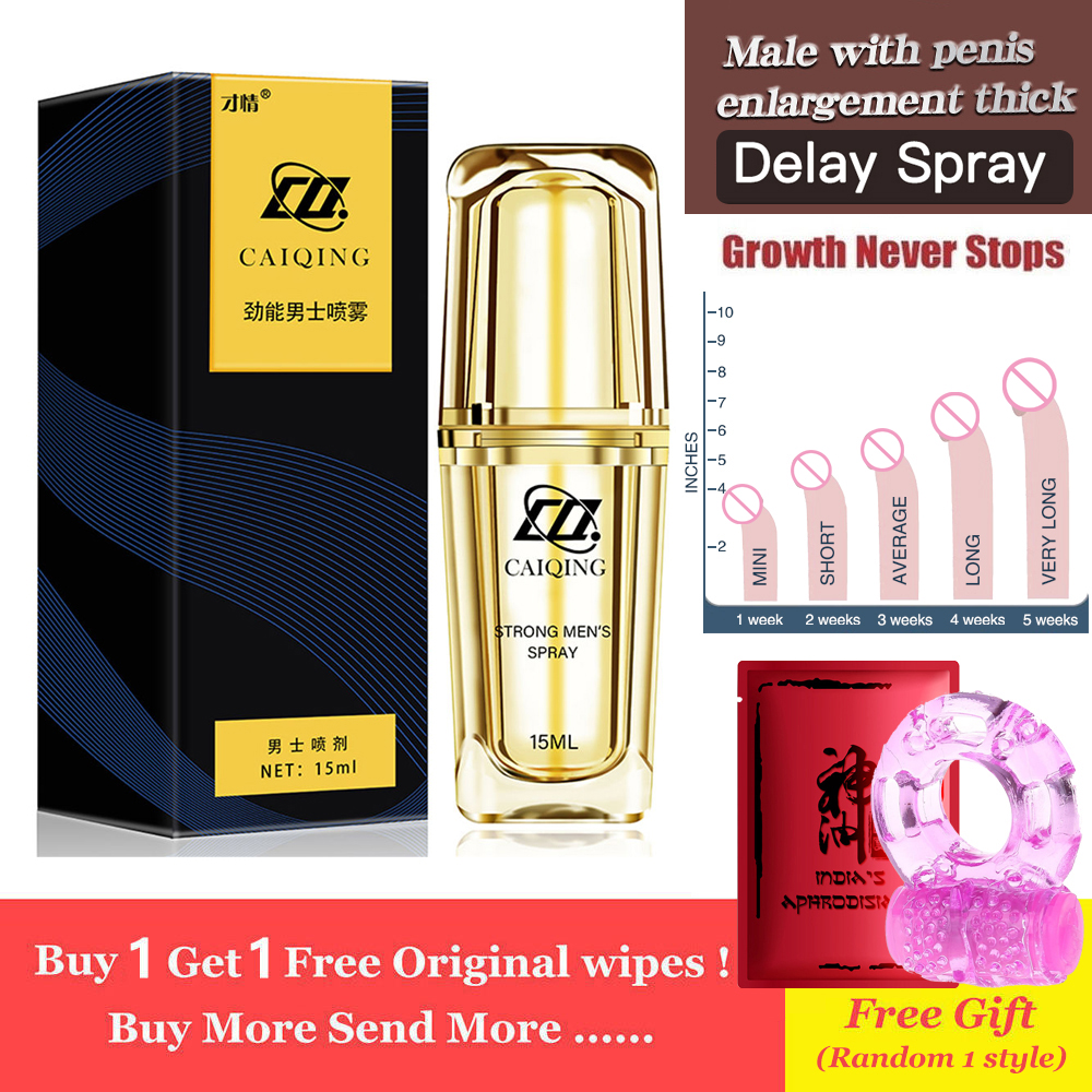 Spray Pills Penis Enlargment Ejaculation Sex Delay Viagra Anti Premature Prolong Male Dick Erection Lasting Sex Delay Products in Vibrators from Beauty Health