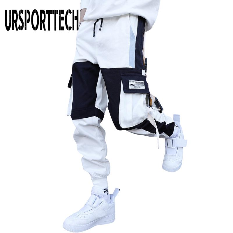 2021 Streetwear Men's Multi Pockets Cargo Harem Pants Hip Hop Casual Male Track Pants Joggers Trousers Fashion Harajuku Men Pant