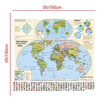 150x150cm Non-woven World Map Suitable For Beginners With Flags And Political Scale