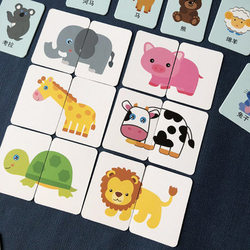 Graph Match Game Montessori Toys Puzzle Card Cartoon Vehicle Learning  Fun English Word Life Set Puzzle Gift Baby Toy