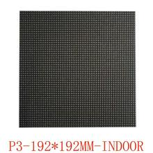 free shipping P3 Full Color Indoor Rental LED Display LED Screen module