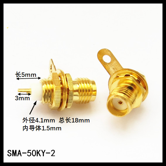 10PCS SMA 50KY Nut Fixed SMA Head Seat Welded Circuit Board Socket 50 Ohm RF Connector in Walkie Talkie from Cellphones Telecommunications