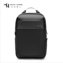 ArcticHunter New Anti-thief Fashion Men Backpack Multifunctional Waterproof 15.6 inch Laptop Bag Man USB Charging Travel