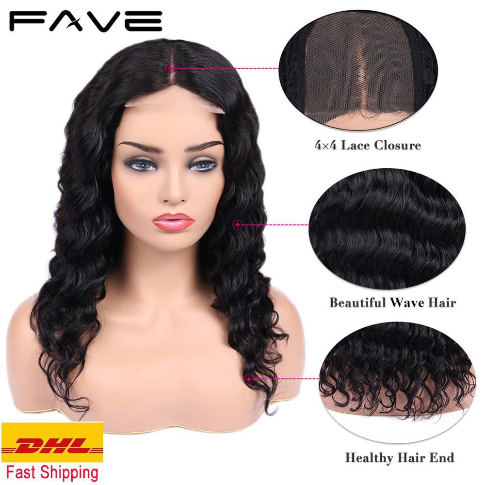 Glueless 4*4 Lace Closure Loose Wave Brazilian Remy Human Hair Wig  8-24