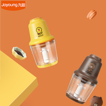 Joyoung Electric Meat Chopper 220V Household Food Mixer 600ML Capacity Meat Vegetable Grinder Multifunctions Baby Food Blender