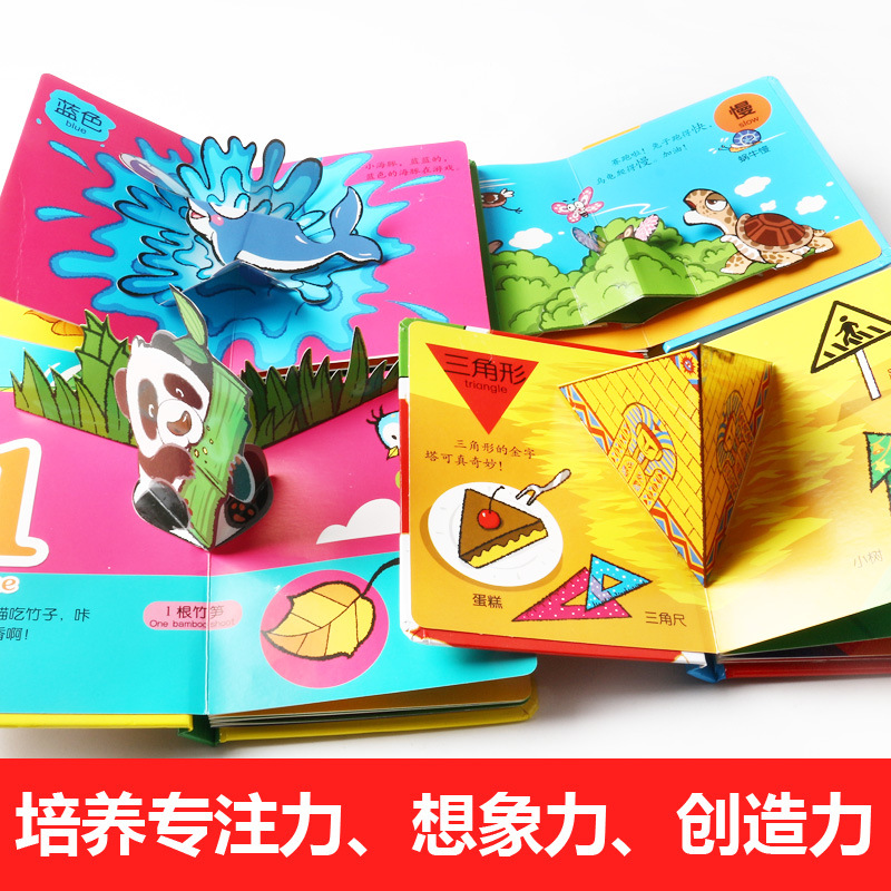 Early Childhood Happy Educational Pop-up Book Infants Bilingual Color Picture Book Children Cognitive Book Encyclopedia 4