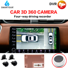 3D HD Car Around View Monitor 360 Camera Parking Surround View System Bird View Panorama System With 4CH DVR Recorder