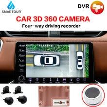 Moniteur de vue panoramique 3D HD pour voiture, caméra 360 °, système de vue Surround pour stationnement avec enregistreur DVR 4CH