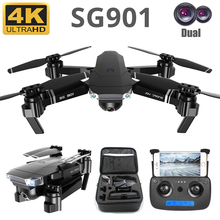 SG901 Drone 4K HD Dual Camera Drone GPS RC Helicopter