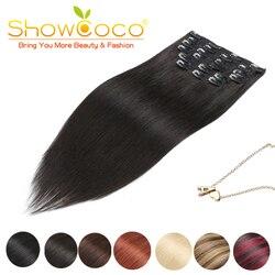 ShowCoco заколка для волос для наращивания человеческие, шелковистые прямые машинные натуральные волосы Remy 10 штук, Черные Светлые зажимы для во...