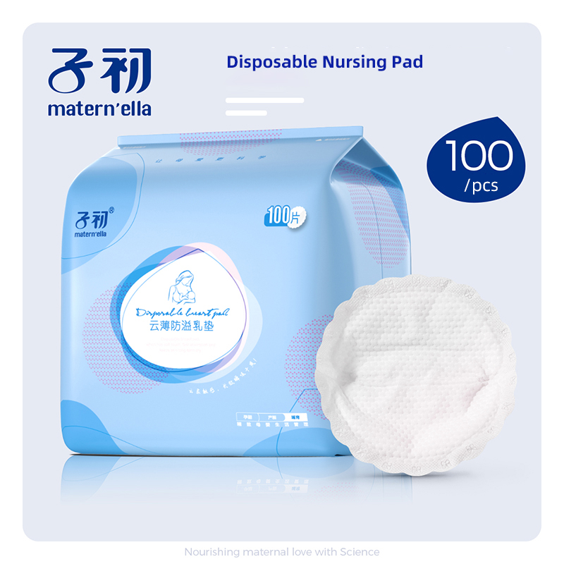 100pcs BreastfeedingBreathable Disposable Breast Nursing Pads Ultra-thin Super Absorbency Cotton Breast Pad Nursing Pads